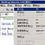 Script development environment localized in 16 languages including Chinese